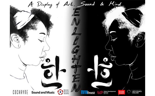 Gugak Sounds Enchanted poster